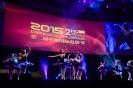 2015第二届中澳国际电影节——闭幕式暨颁奖典礼现场_2