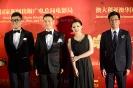 2015第二届中澳国际电影节——闭幕式暨颁奖典礼红毯_8