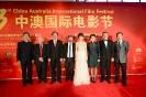 2016 第三届中澳国际电影节_1