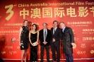 2016 第三届中澳国际电影节_2