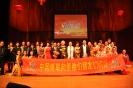 承办2010年中国侨联《亲情中华》演出