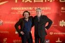2015第二届中澳国际电影节——闭幕式暨颁奖典礼红毯_10